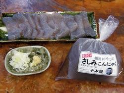 Ganko-oyaji Sashimi Konnyaku