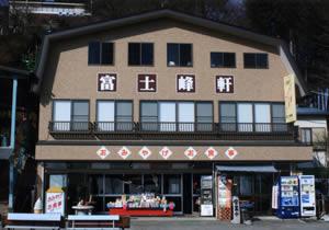 Fujimine-ken