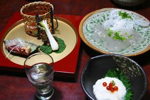 Harashima-so