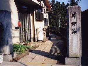 Katayanagi-so