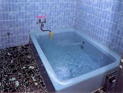 Tourmaline Stone Bath